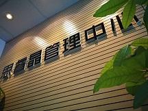 蘇州高新區高新技術企業培育入庫認定獎勵價格