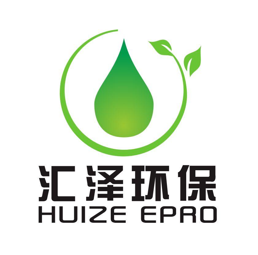 山東匯澤環保工程有限公司