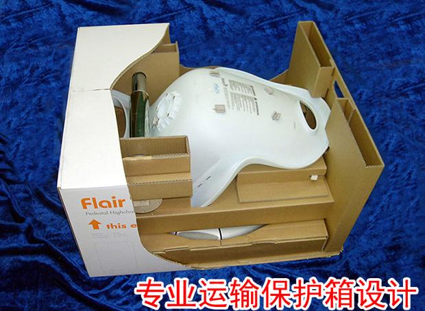 专业电视电器厨具包装结构设计产品包装缓冲保护设计