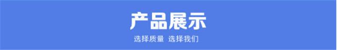 太阳城娱乐网站chengruize.com