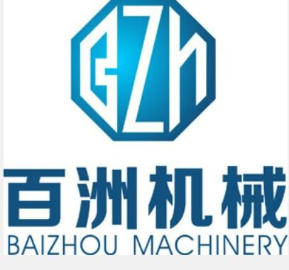 重慶市百洲工程機械銷售有限公司