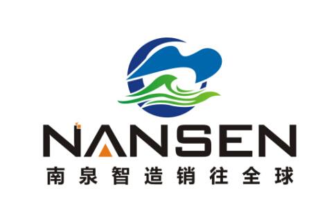 上海南泉絕熱科技有限公司