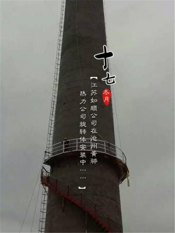 嘉兴专业承接烟囱爬梯安装公司
