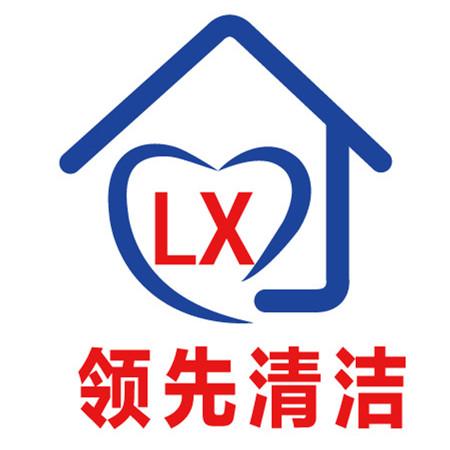 東莞市優秀清潔服務有限公司
