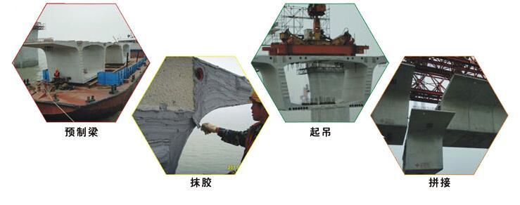 顺义杨镇桥梁预制节段拼接结构胶厂商