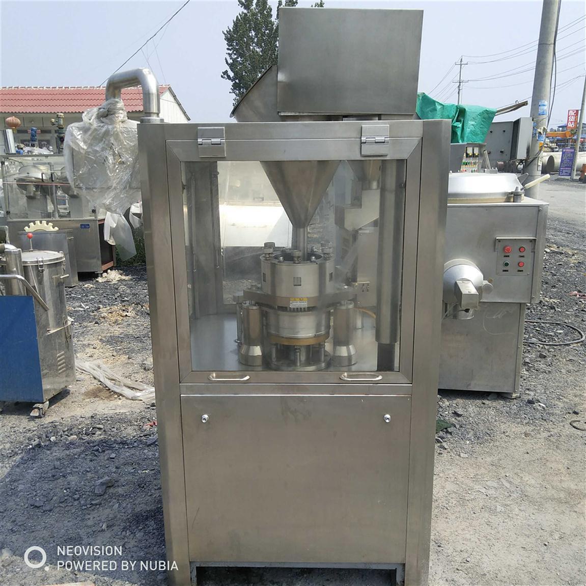 东方回收制药厂机械设备