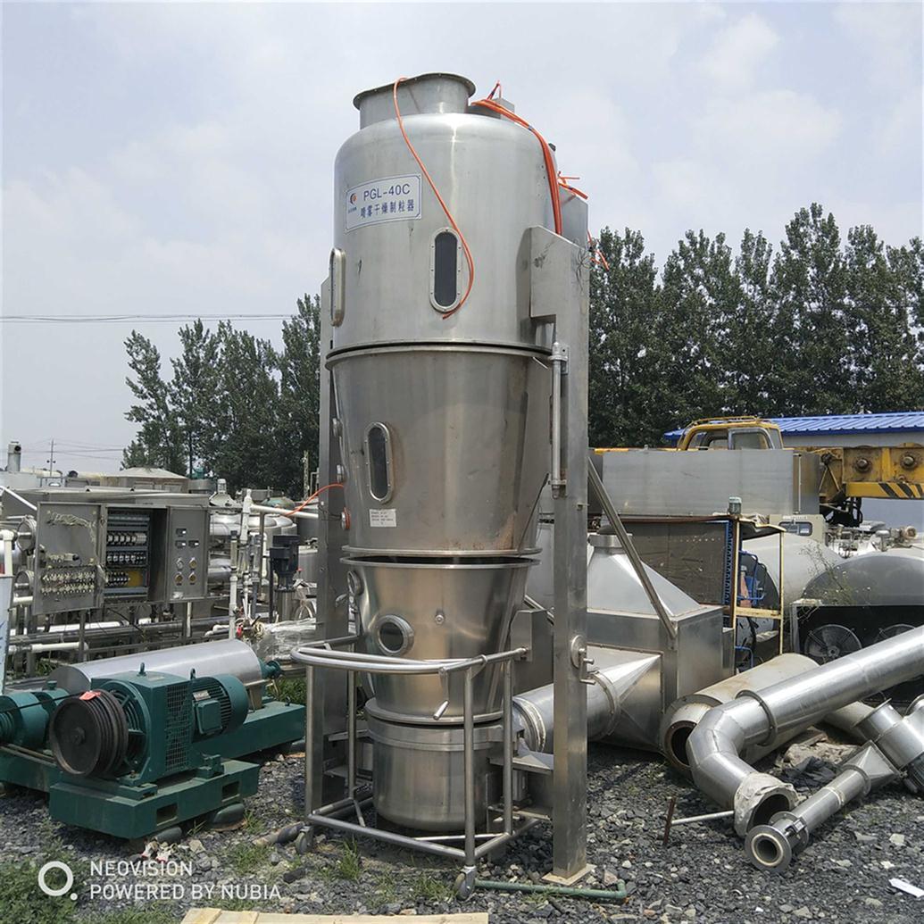 沧州回收制药厂机械设备