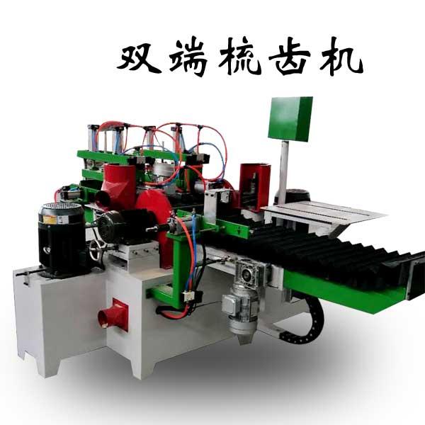 科峰機械廠