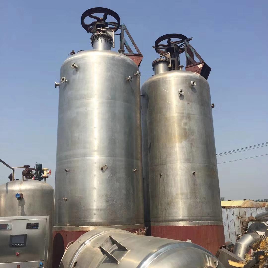 二手精细化工厂设备回收