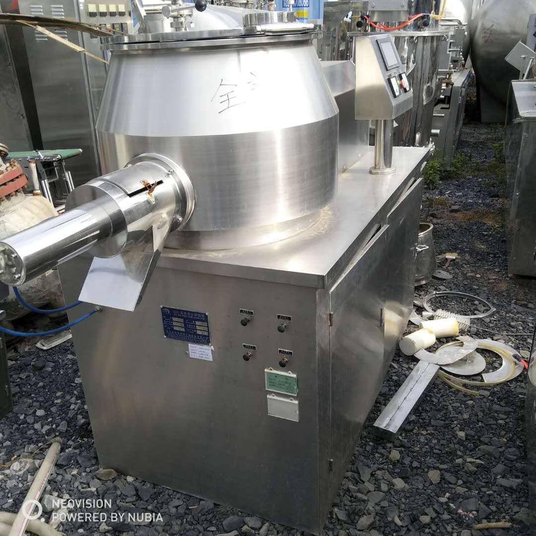 青海二手药厂机械设备