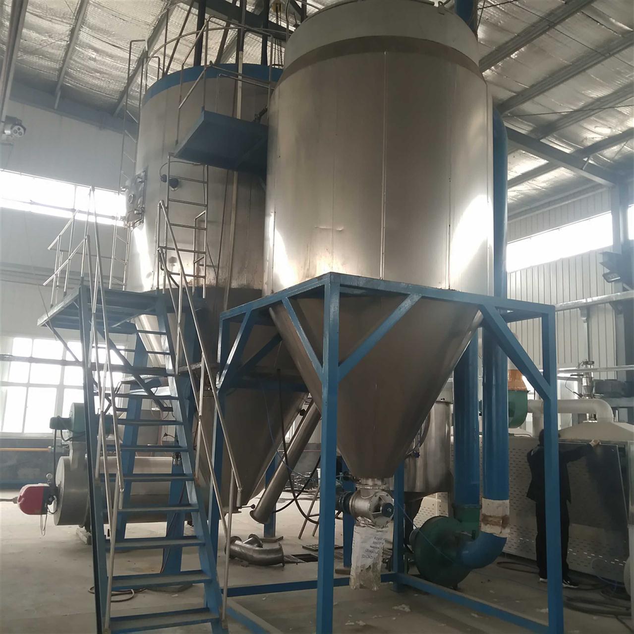 重庆回收离心喷雾干燥机
