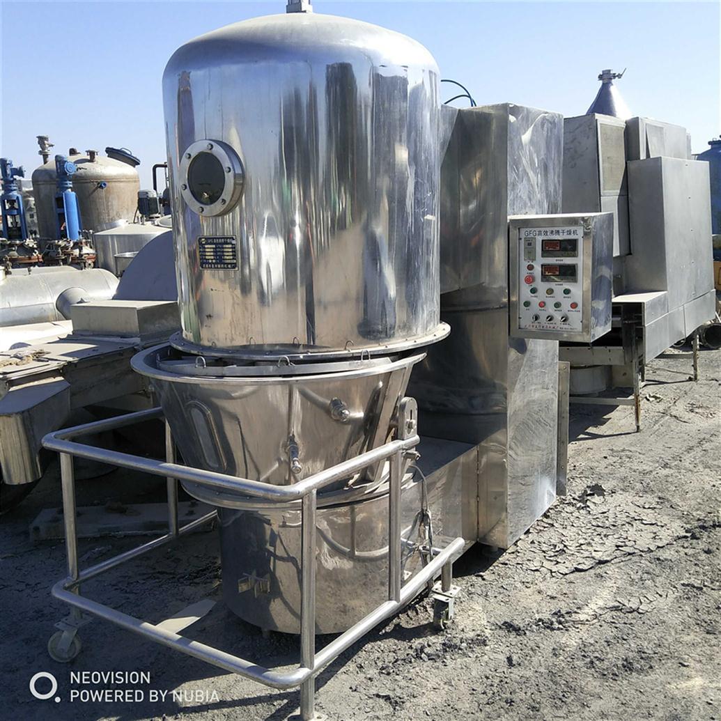 大连回收制药厂机械