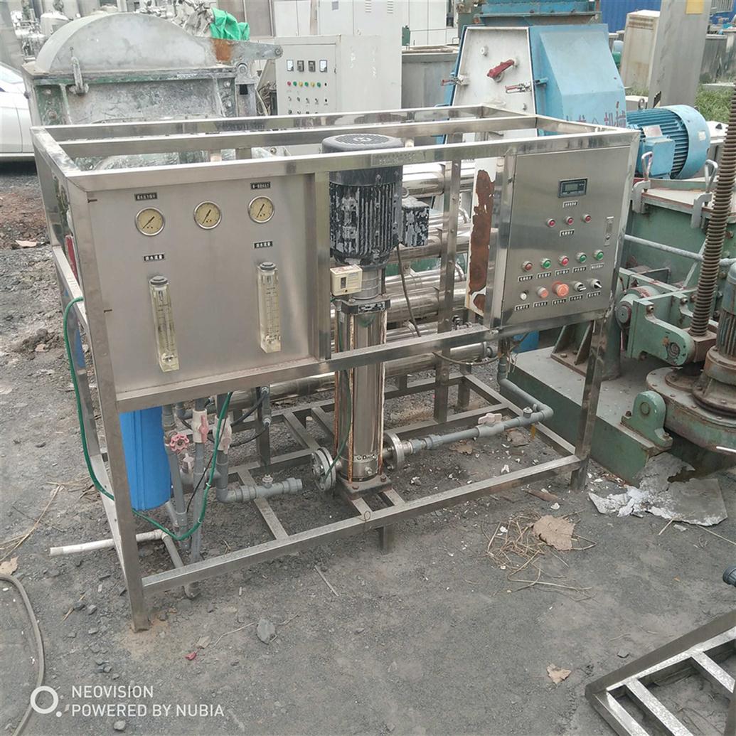 沈阳回收制药厂设备
