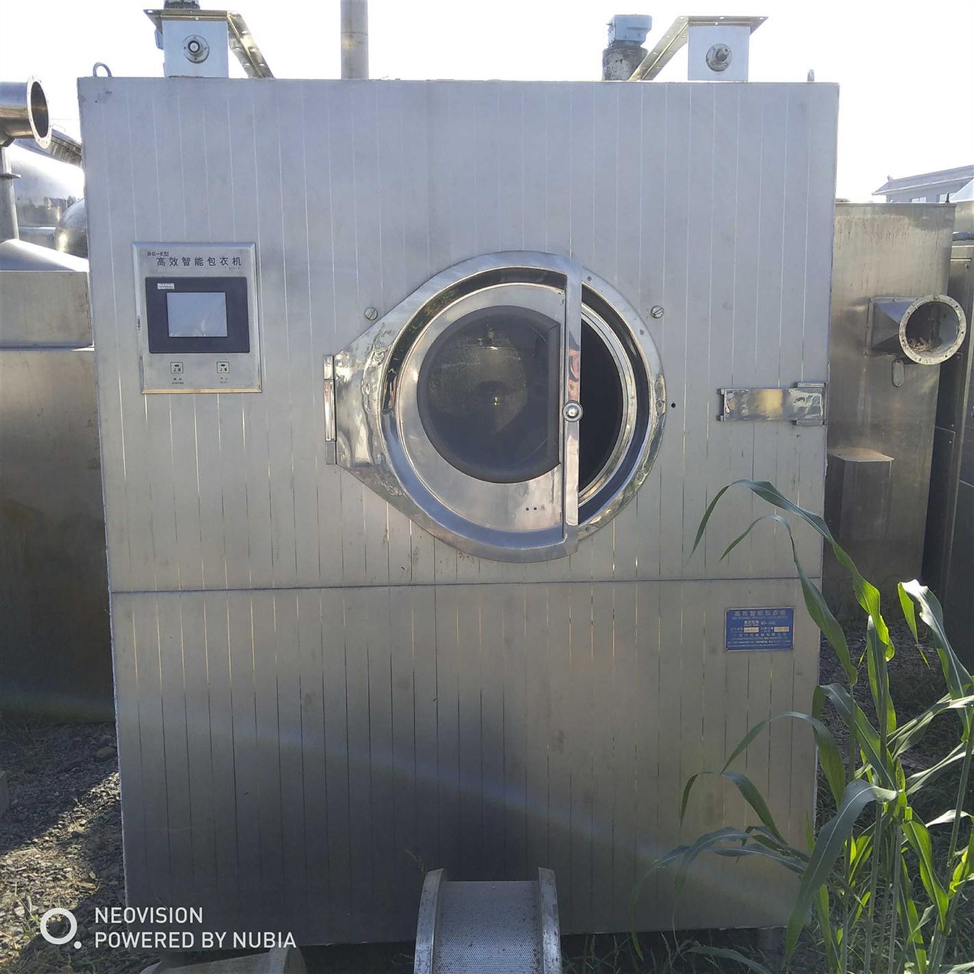 江苏回收制药厂设备