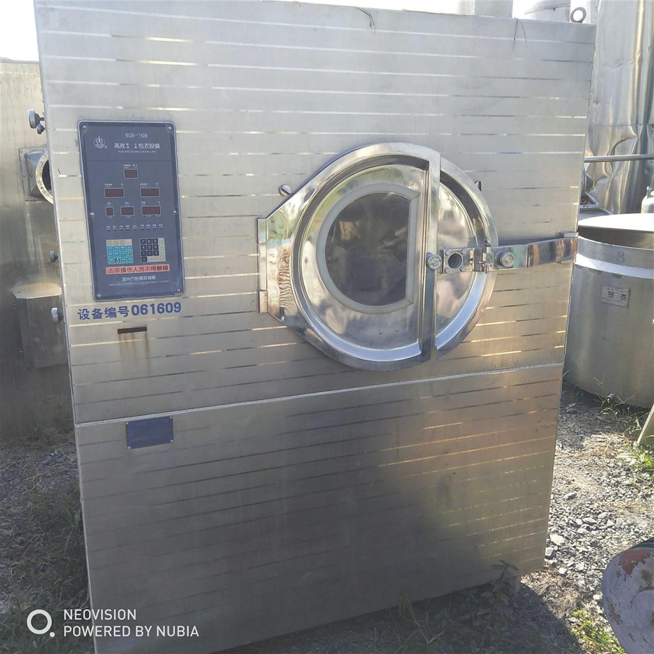 丹东回收制药厂机械