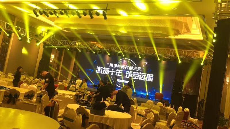 上海铝合金舞台舞台搭建租赁公司首页