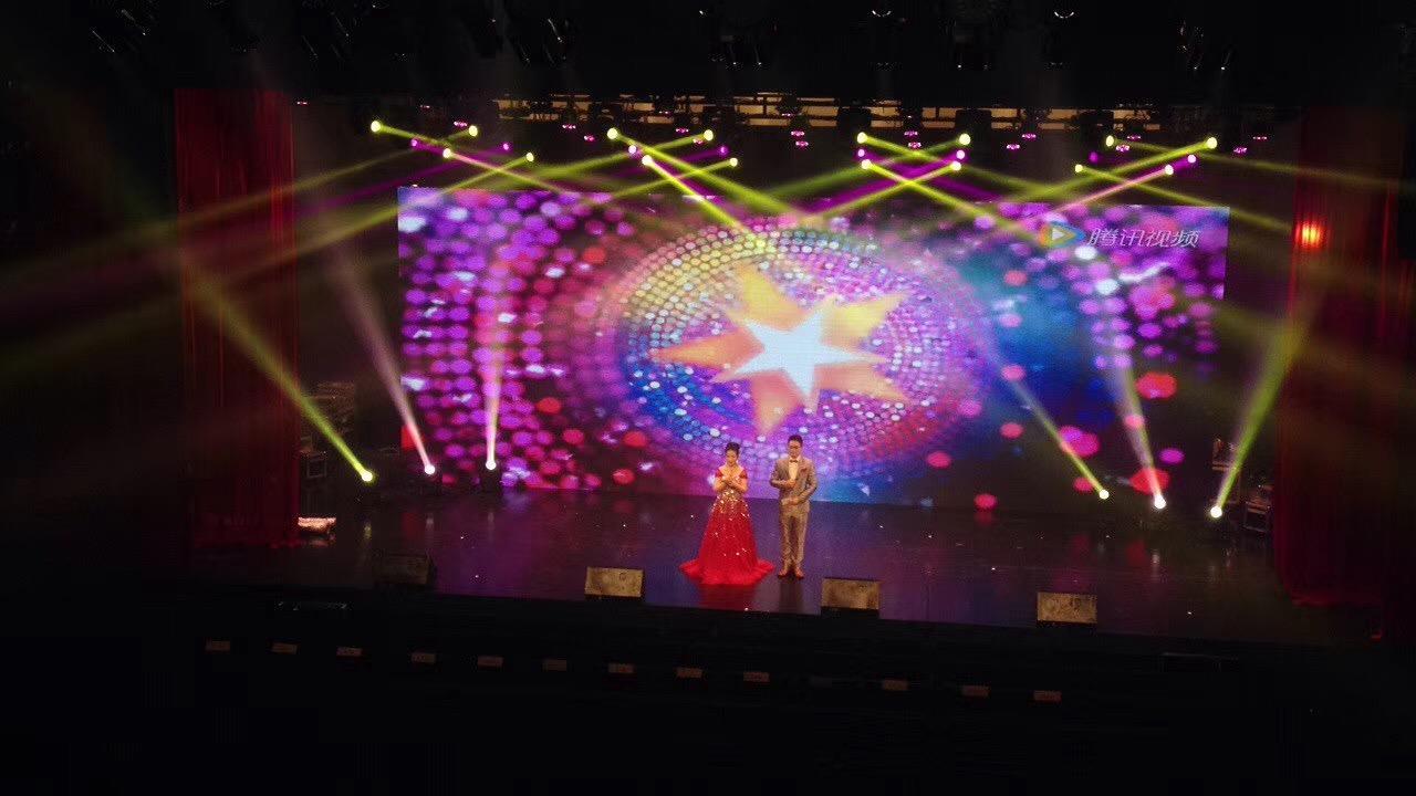 昆山发布会舞台灯光设备搭建公司