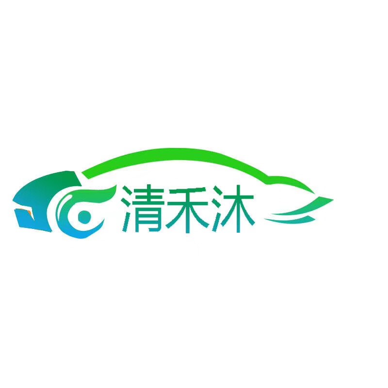 武漢清禾沐環保科技有限公司