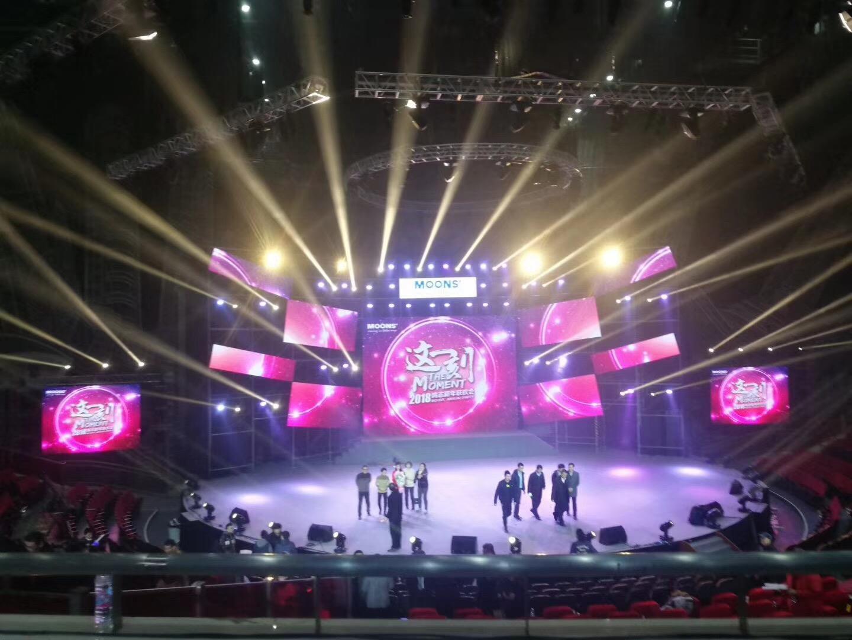 上海舞台搭建活动执行策划强大团队