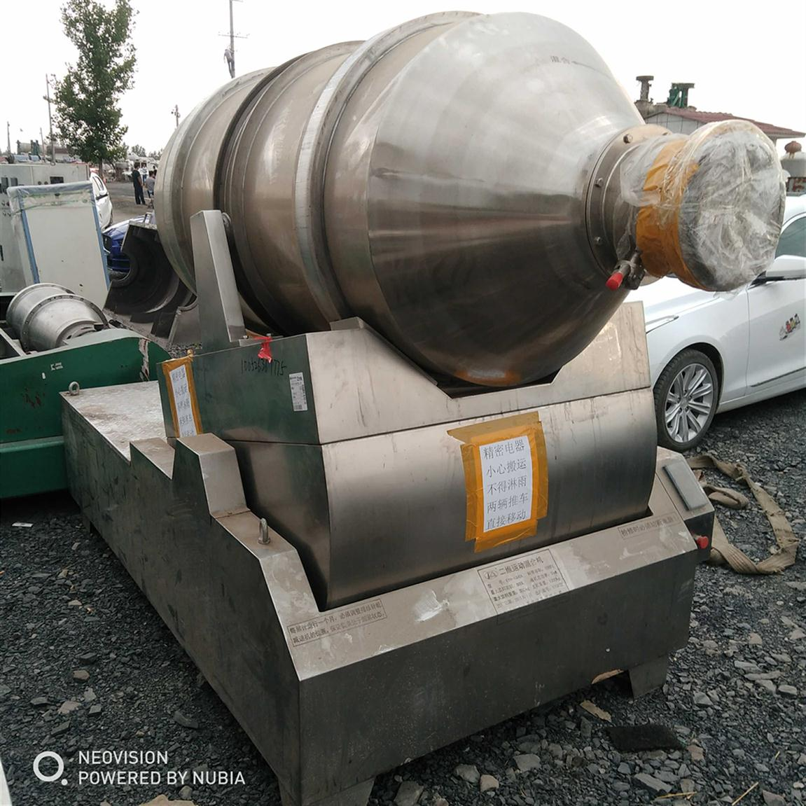 北海回收制药厂机械设备