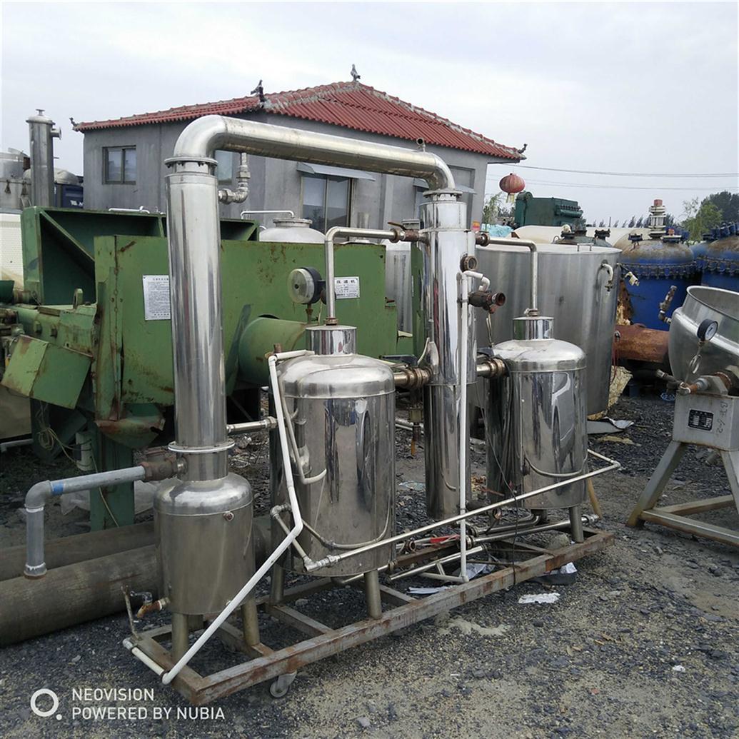 四川回收MVR蒸发器