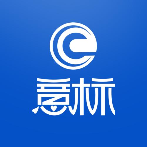 意標知識產權(江蘇)有限公司