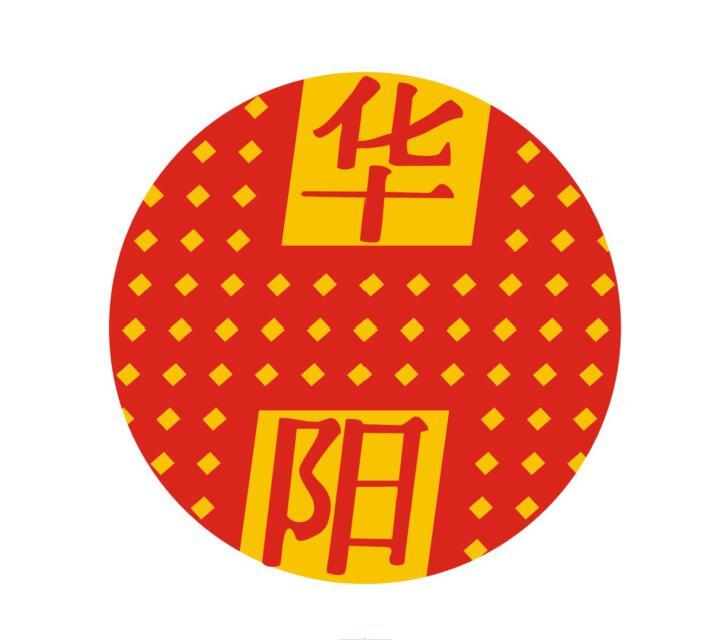 重慶華陽景觀雕塑設計工程有限公司