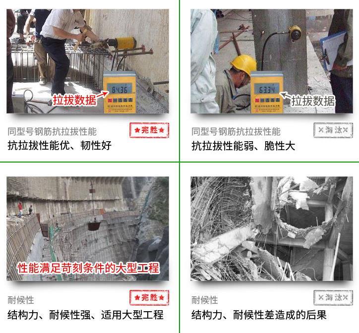 徐州混凝土加固植筋胶生产厂家