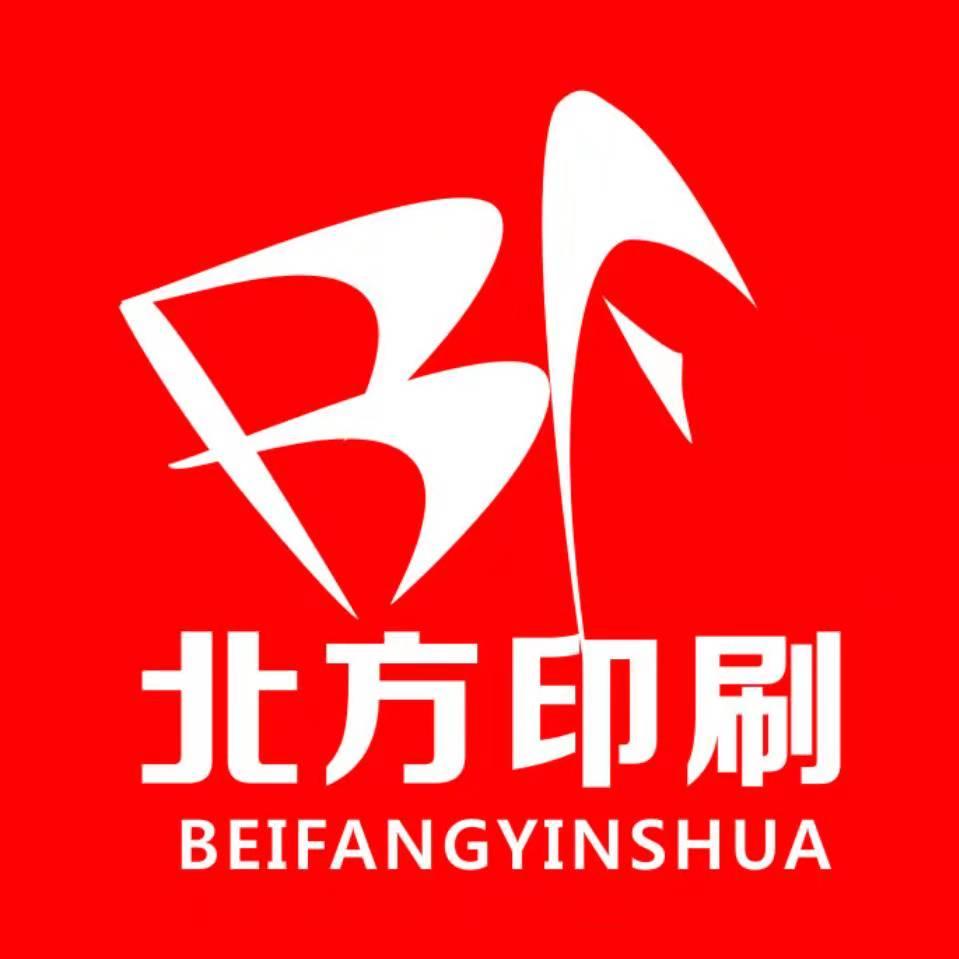 鄭州北方印刷設計有限公司