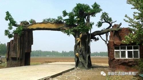 生态园景观树大门