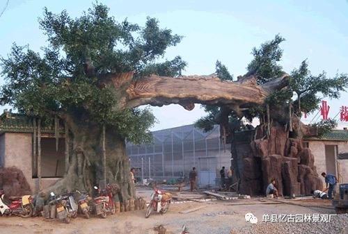 公园景观树大门