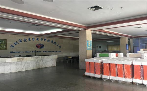 上海厂房鉴定公司
