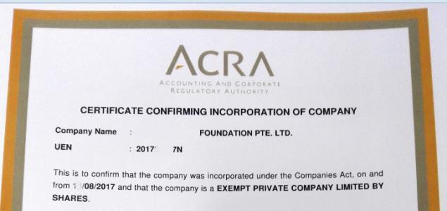 新加坡基金会注册详细流程
