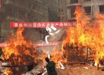 东莞文件焚烧销毁排名