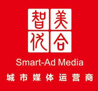 安徽智美優合廣告傳媒有限公司