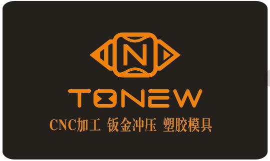 深圳深聯精工五金科技有限公司