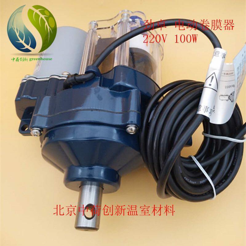 苏州大功率电动卷膜器220V 卷帘机 漏电保护电动卷膜器