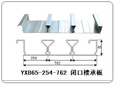 北京闭口楼承板厂家
