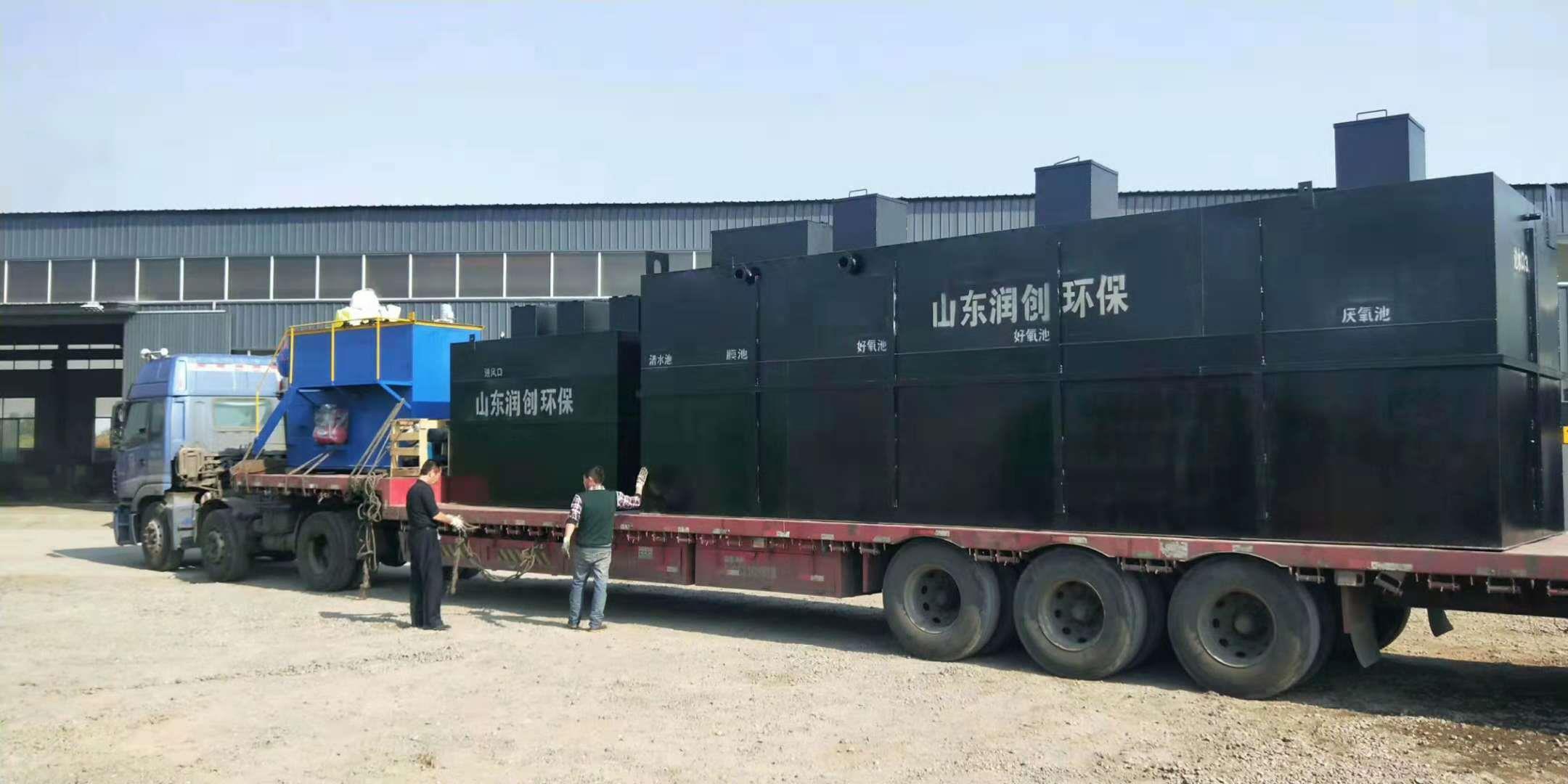 洗涤污水处理设备定制