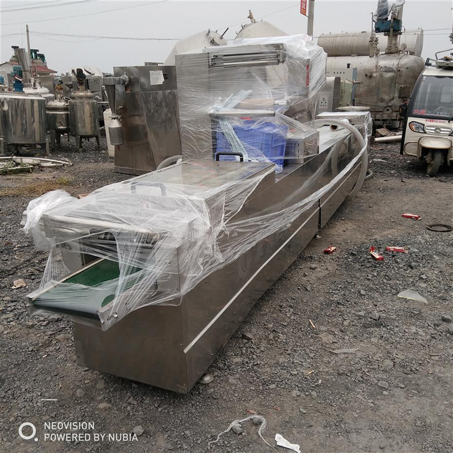 海口回收铝塑泡罩包装机