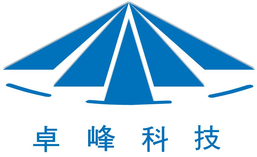 卓峰(杭州)科技有限公司