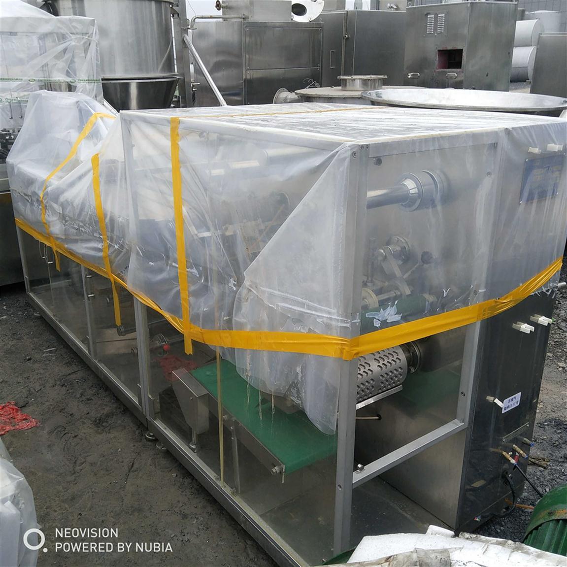 贵阳回收铝塑泡罩包装机