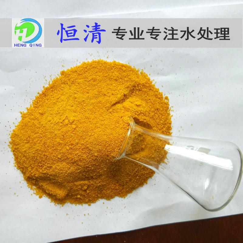 莱芜聚丙烯酰胺速溶型水处理药剂直销