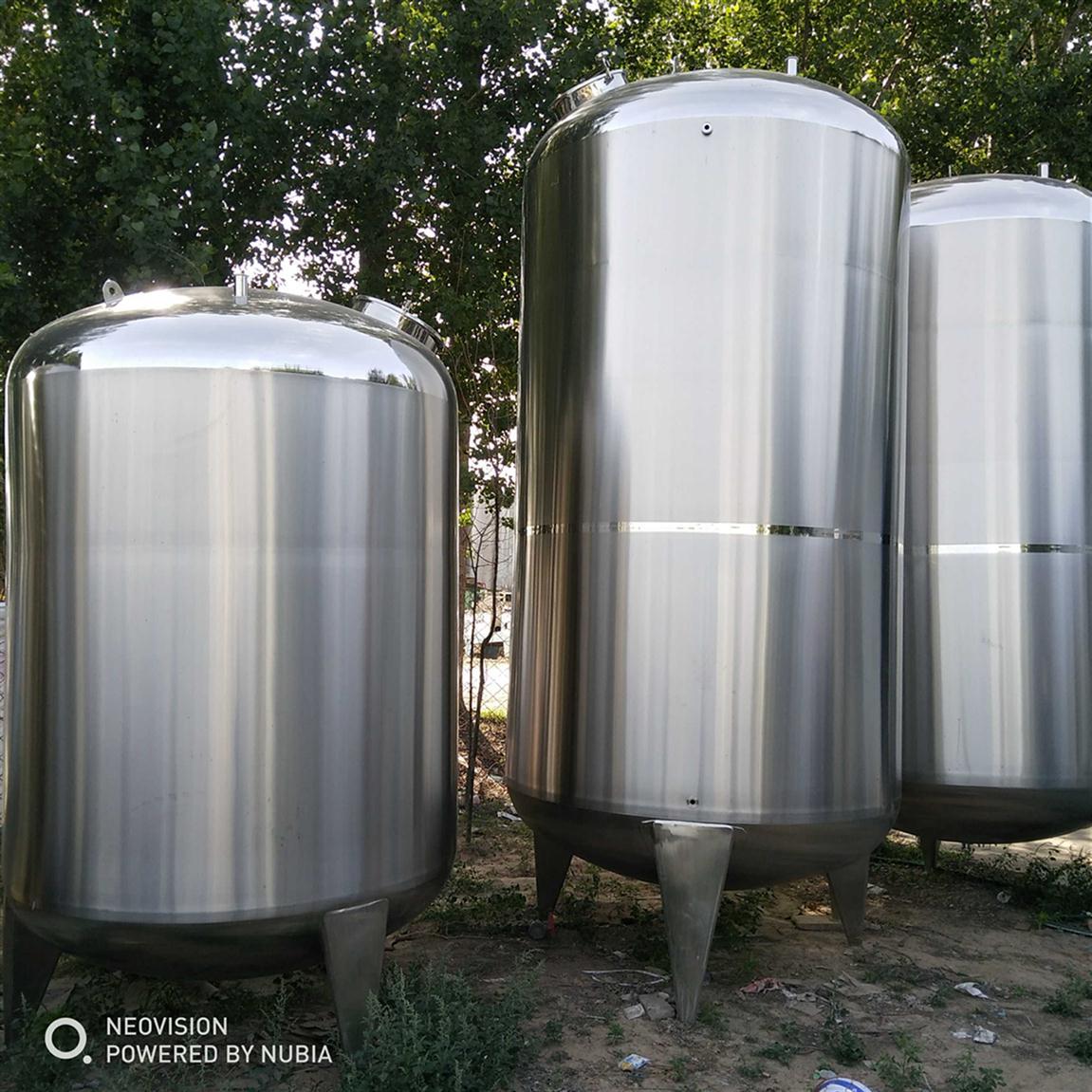 北京回收二手油脂厂设备