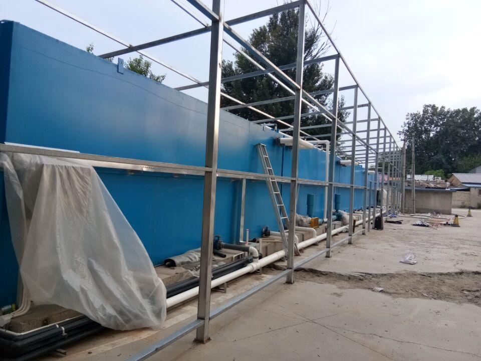 寧波洗滌污水處理設備