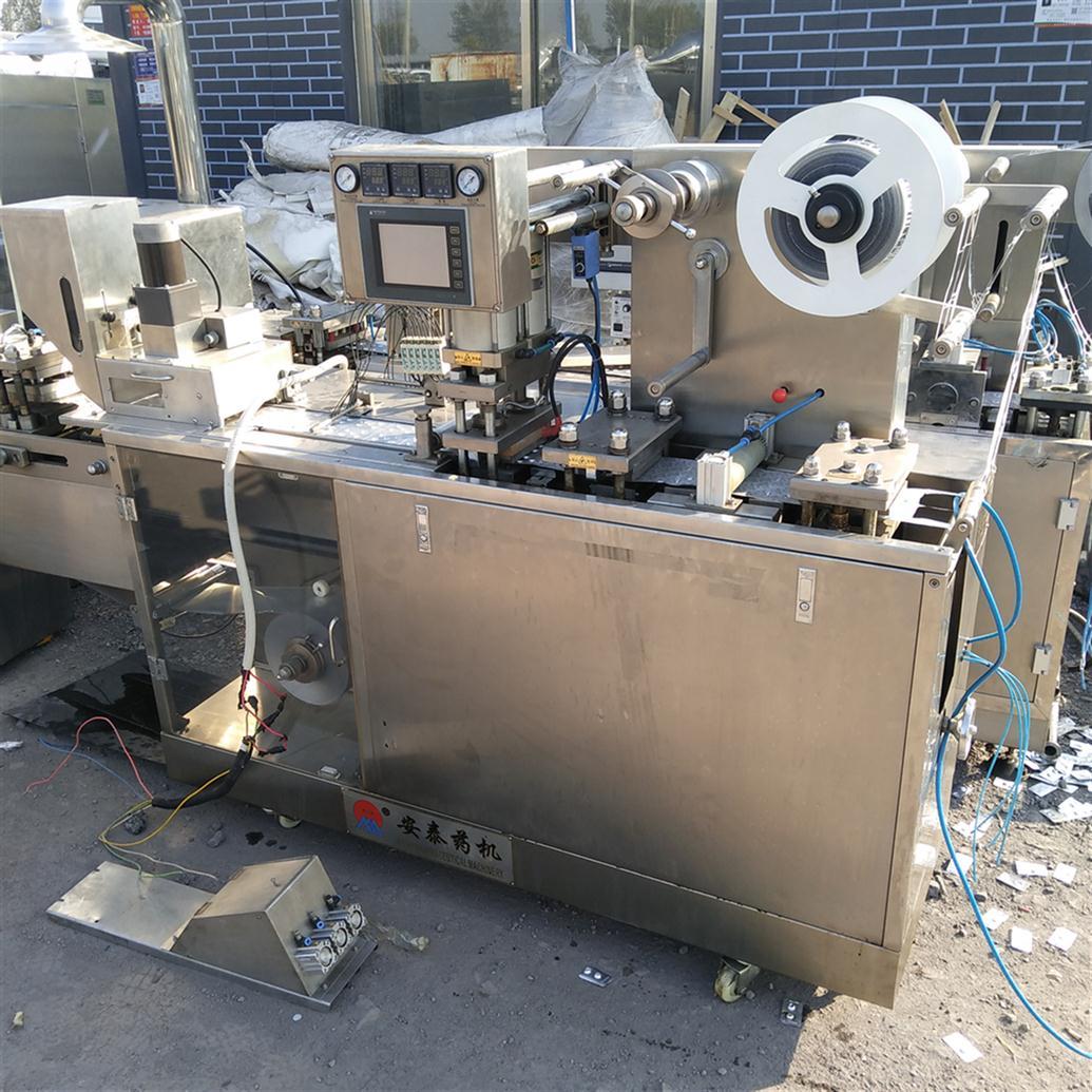 山东回收铝塑泡罩包装机