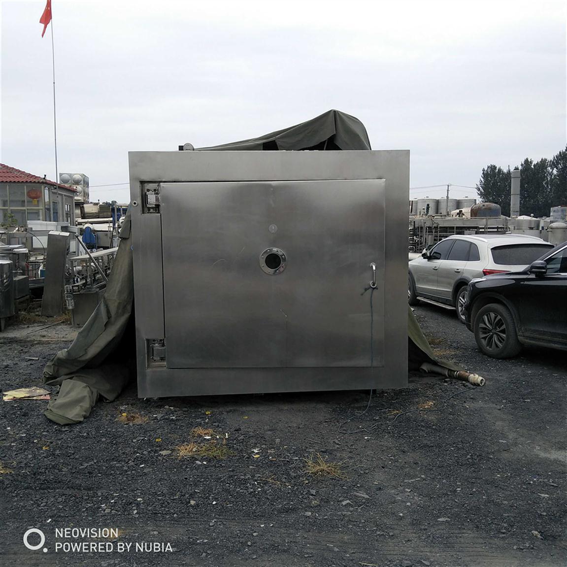 南京回收东富龙真空冷冻干燥机