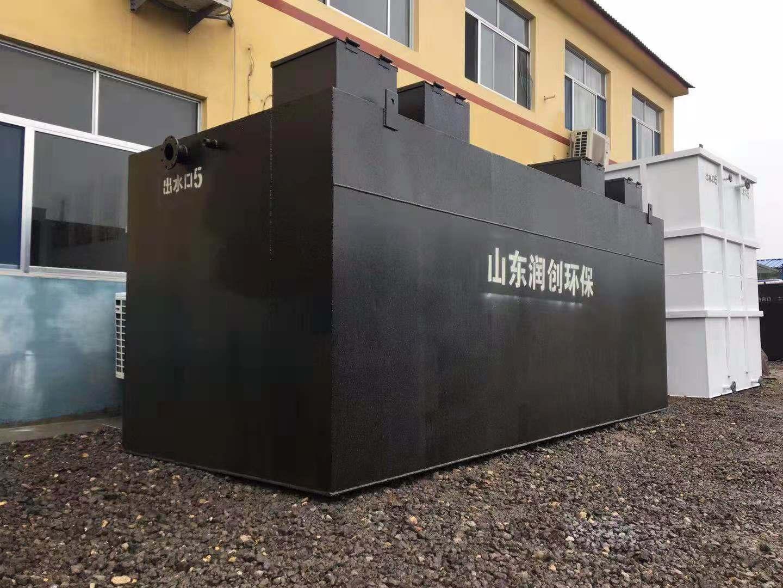 广水卫生院污水处理设备
