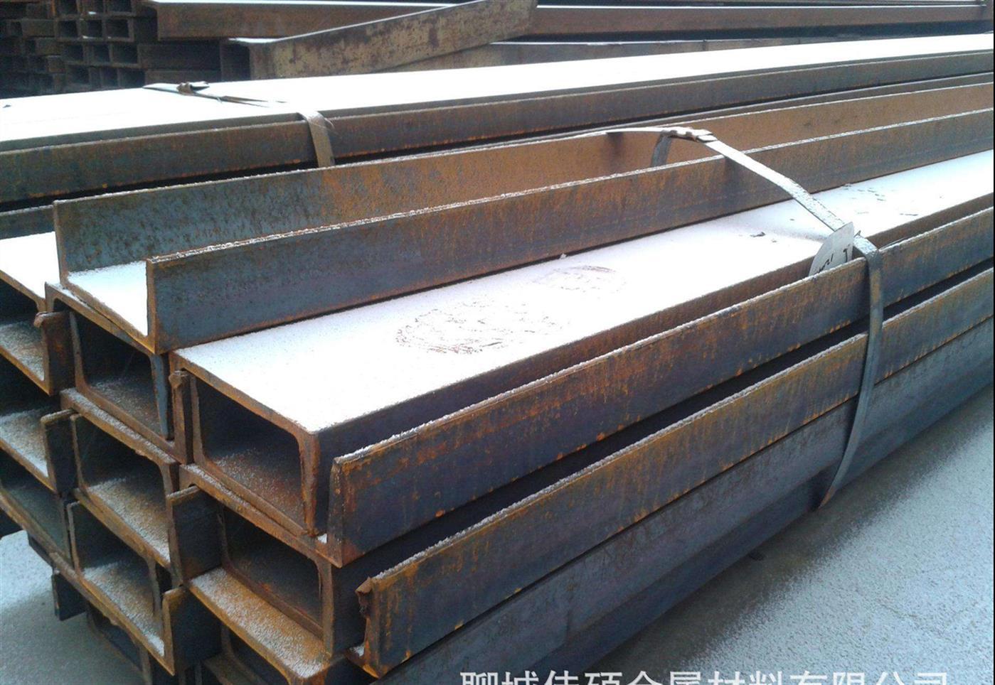 吉安槽钢生产厂家