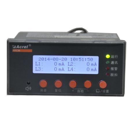 安科瑞剩余電流式電氣火災監控儀表